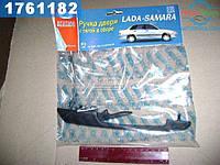 ⭐⭐⭐⭐⭐ Ручка наружная ВАЗ 2109 передней двери левая в упак. (производство  Рекардо)  2109-6105177