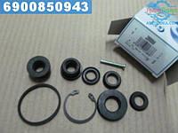 ⭐⭐⭐⭐⭐ Ремкомплект, главный тормозной цилиндр D1402 (производство  ERT)  200088