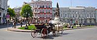 Таможенные услуги в Одессе