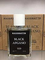 Nasomatto Black Afgano - Quadro Tester 60ml