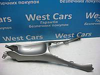 Накладка центральной консоли Toyota Auris 2006-2012 Б/У