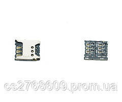 "Sim connector Nokia 535 ""Original"""