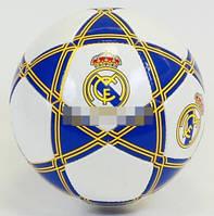 Мяч футбольный CLUBS MUNDO SPORT