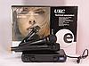 Радиомикрофон Sennheiser UKC EW-500 2 микрофона