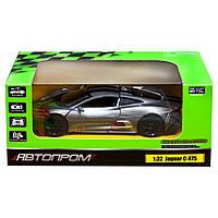 """Машинка """"Jaguar C-X75"""" из серии """"Автопром"""" (серая) 68399"""