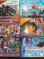 Стратег MIX Настольных игр (бродилок) 006
