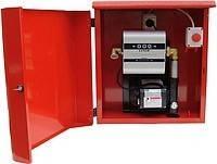Паливороздавальні колонки для палива в металевому ящику ARMADILLO 60, 220В, 60 л/хв