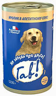 """Консервированный корм для собак с кроликом """"Гав"""" 1,24 кг."""