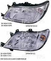 Правая фара Мерседес Спринтер электро регулировка h3+h7 с 2002 года без корректора / MERCEDES SPRINTER (1995-2006)