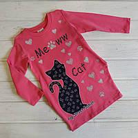 Платье для девочки малиновое повседневное Рост 104 128