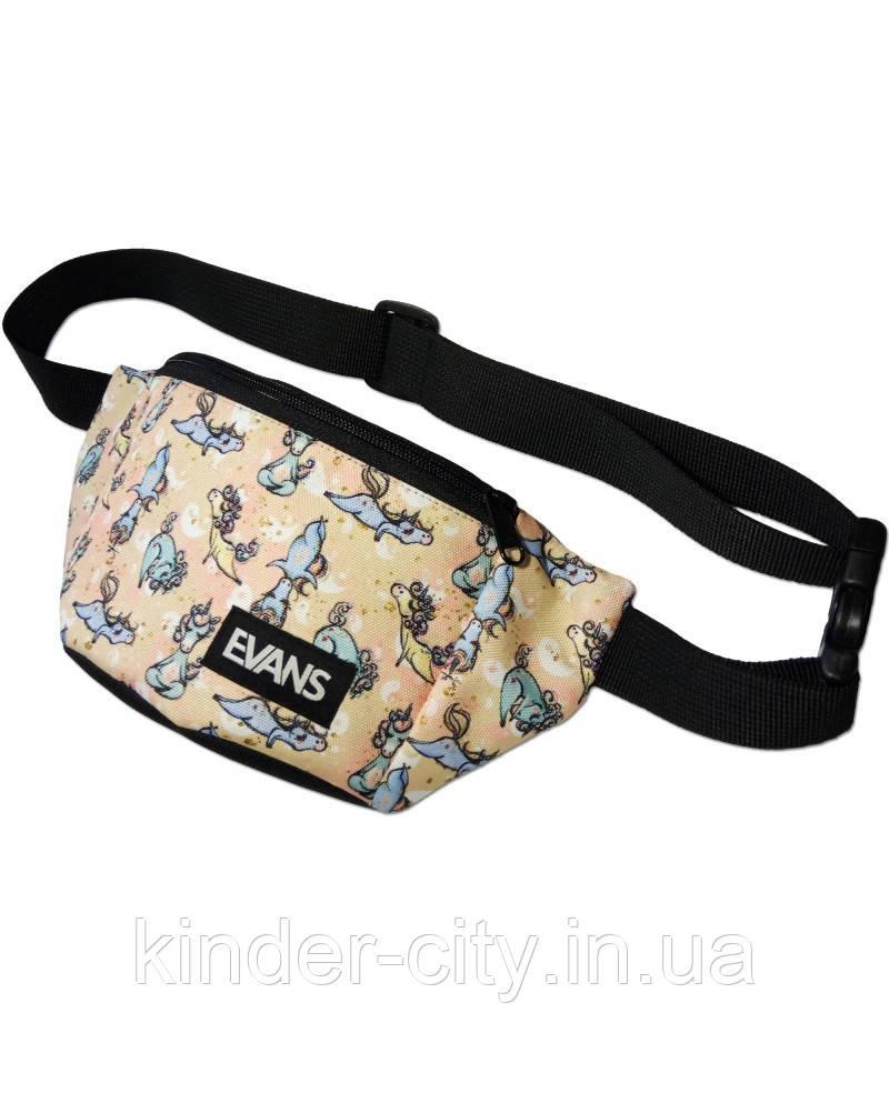 EVANS Поясная сумка (бананка) Evans - S2 Unicorn Peach