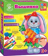 Вишивка стрічками і гудзиками Зайка Vladi Toys (VT4701-01)
