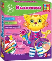 Вишивка стрічками і гудзиками Кішка Vladi Toys (VT4701-03)