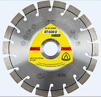 Алмазный отрезной круг Klingspor DT600U 125 x 2.4 x 22.23 мм 15 сегментов 20 x 2.4 x 9 короткозубчатый 322631