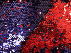 Пайетка перевертыш двухсторонняя, красный с синим