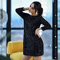 Женское платье с пайетками Франческа