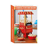 Для приготовления попкорна Global Gizmos 50300 Fun Fairground Party Maker Machine, 0,27 литра, 1200 Вт,, фото 2
