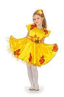 Детский карнавальный костюм для девочки «Осенняя сказка» 100-110 см, 115-125 см, желтый