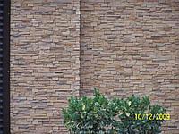Декоративный камень Einhorn Небуг 1051 (Айнхорн)