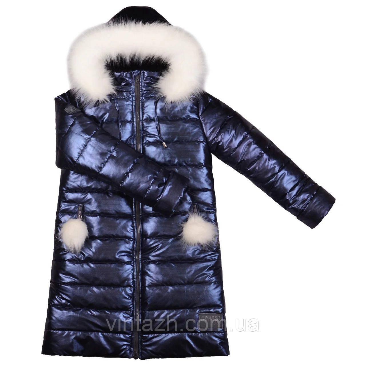 Теплая модная зимняя куртка для девочки от производителя  в Украине