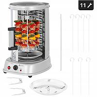 Вертикальный гриль - 1500 Вт - 3 в 1 RCGV-1400  от Royal Catering®