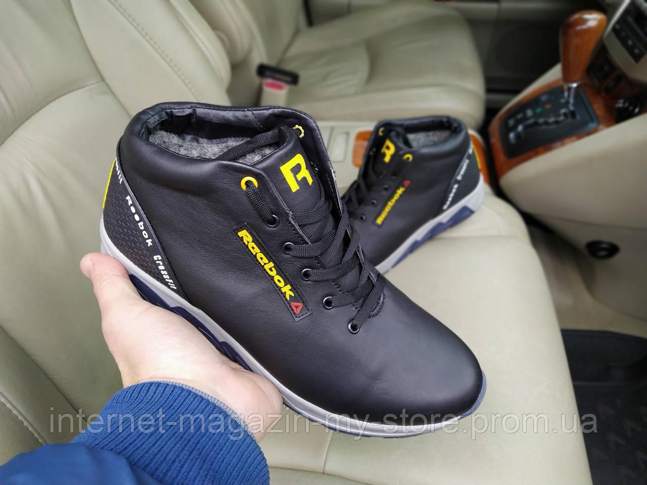 Мужские зимние кожаные кроссовки  Reebok Crossfit