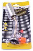Газовая горелка №6003