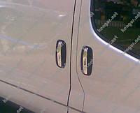 Хром накладки на дверные ручки 3 шт. Renault Trafic