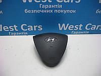 Подушка безопасности в руль Hyundai i30 2007-2012 Б/У