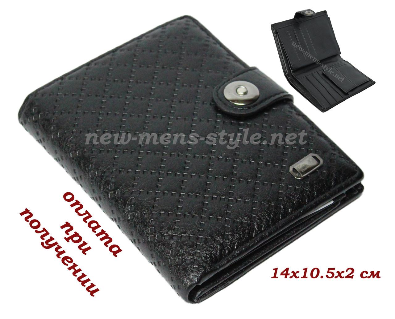Мужской кожаный кошелек портмоне бумажник обложка на паспорт в клетку