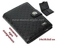 Мужской кожаный кошелек портмоне бумажник обложка на паспорт в клетку, фото 1