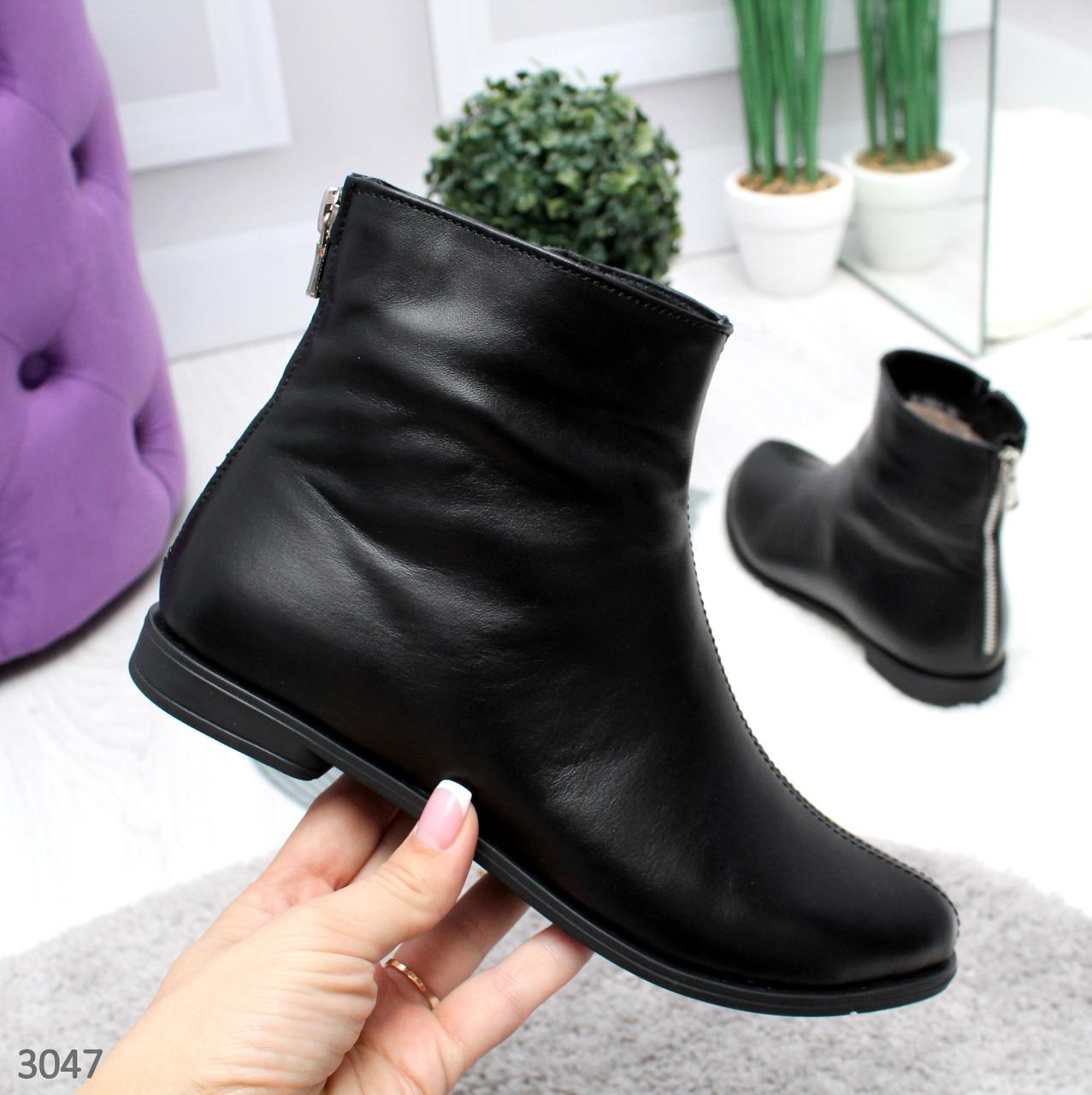 Женские зимние кожаные ботинки на низком ходу с молнией на пятке
