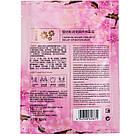 CMD-66 Маска для лица с экстрактом цветов сакуры (тонизирующая, детоксицирующая, увлажняющая) 30 ml, фото 3