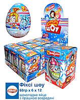 *NEW_YEAR Aras Шоколадне яйце Фіксики НОВОРІЧНЕ 25г*24