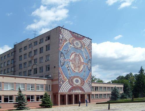 Таможенный брокер в Кировограде