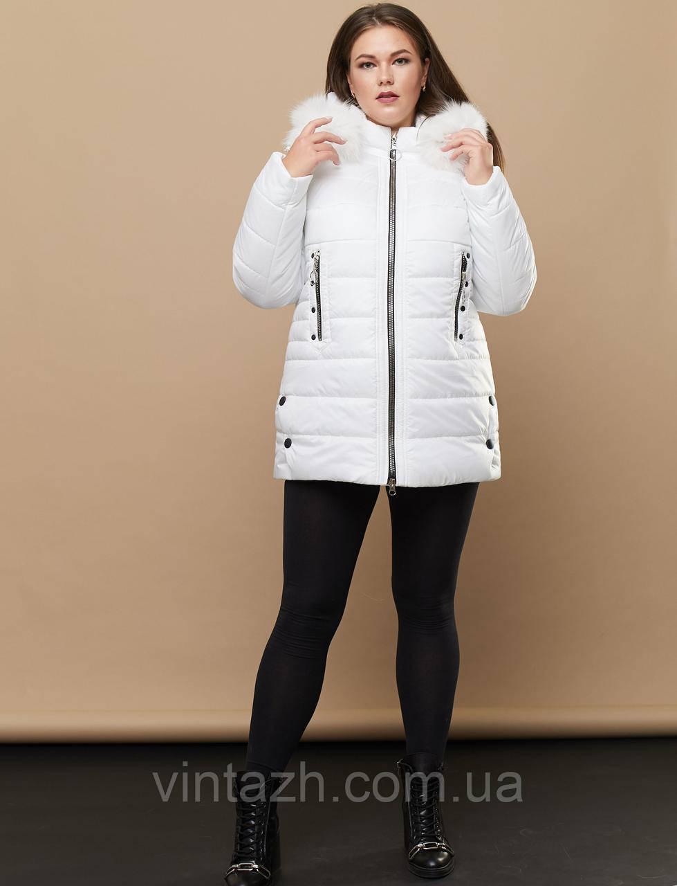 Куртка женская зимняя  недорого в интернет магазине с мехом от производителя