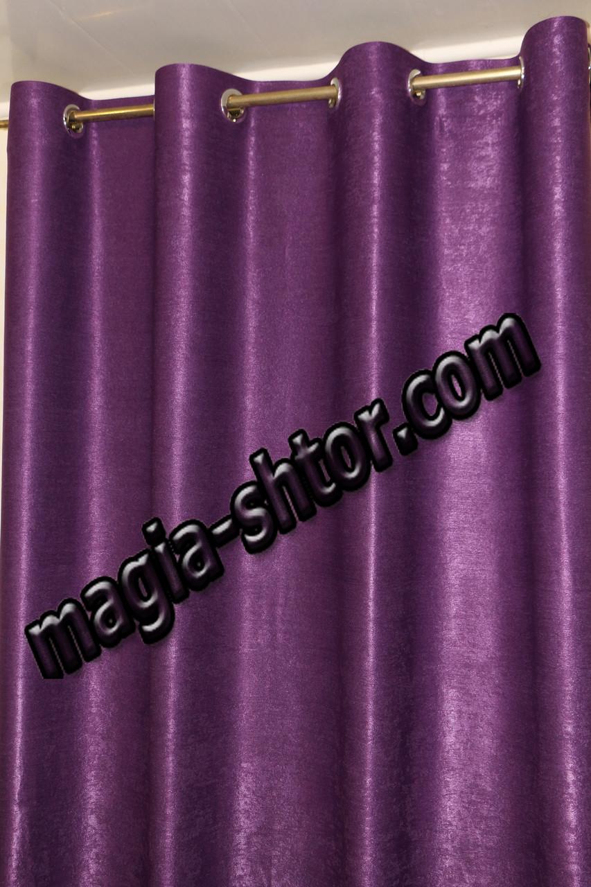 Готовые шторы софт. Цена за пару, фото 1