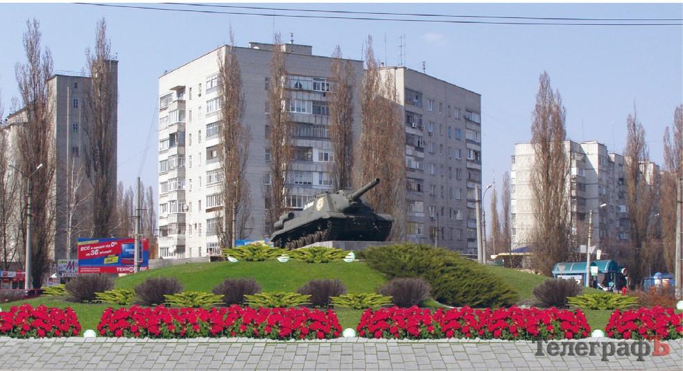 Таможенный брокер в Кременчуге