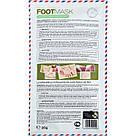CMD-50 Маска-носки для ног с экстрактом алоэ (отшелушивающая, восстанавливающая), фото 3