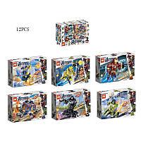 Конструктор 82163 Минифигурки Мстители. Супергерои (Аналог Lego Super Heroes)