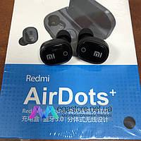 Наушники беспроводные bluetooth Xiaomi Redmi AirDots+ Plus с кейсом для подзарядки сяоми редми аирдотс плюс