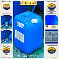 0543/1: Канистра (25 л.) б/у пластиковая ✦ Молочная кислота 80%, фото 1