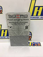 Колодка пінкова шліфувальна SOTRO прямокутна м'яка S1 - 110*60*28 мм (м'яка з одної сторони)