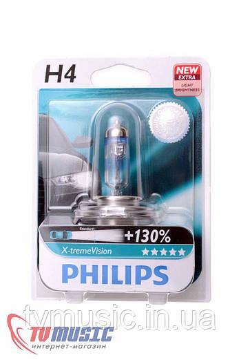 Галогенная лампа Philips X-TremeVision H4 12V 60/55W (12342XVB1)