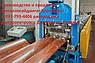 Распродажа! Металический сайдинг с завода 110 грн м2.  толстый 0.4 и 0.5, фото 2
