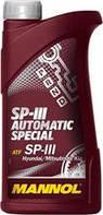 Трансмиссионное масло MANNOL TYPE SP-III AUTOMATIC SPECIAL 1л.