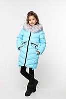 Теплая зимняя куртка для девочек Афина 4 на биопухе, разные цвета