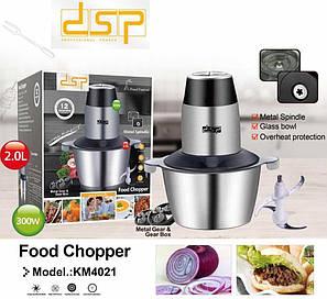 Чоппер-измельчитель для продуктов DSP KM4021, фото 2