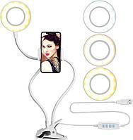 Кольцевой LED свет, кольцевая лампа, селфи-кольцо, ring light, фото-кольцо для Live Streaming