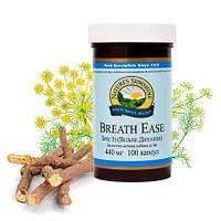 Легкость дыхания(Брэс Из)NSP(бронхиты,кашель,заболевания верхних дыхательных путей)